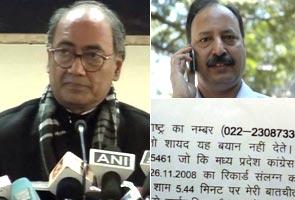 Digvijaya Singh shows records of call to 26/11 martyr Karkare