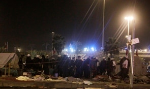 Crackdown on protesters in Bahrain's Pearl Square; 5 dead