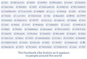 Happy First Birthday, Facebook 'Like'