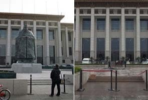 Beijing's Confucius statue mysteriously removed