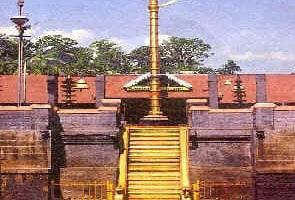 Sabarimala temple opened for 'Makaravilakku'