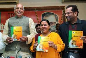 Uttar Pradesh polls: BJP manifesto adds 'spiritual Disneyland' to Ram Mandir promise