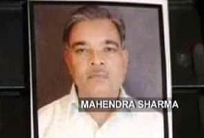 Fifth man dead in UP's rural health fund scam