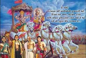Narendra Modi depicted as Lord Krishna in BJP advertisement