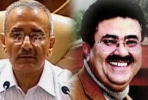 Taj corridor scam: FIR against Mayawati's close aides