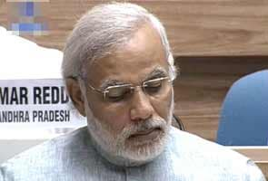 Modi says NCTC reflects centre as 'omnipotent ruler'