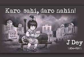 The 'utterly butterly' Amul girl turns 50
