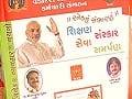 Magazine containing lewd jokes distributed in Gujarat schools