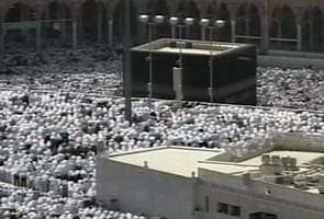 Supreme Court reduces government's discretionary quota seats for Haj pilgrims