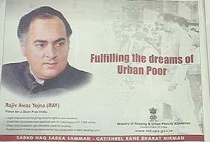 Rajiv Gandhi's birth anniversary prompts government ads worth crores