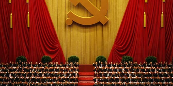 Chinese Communist Party to unveil new leadership