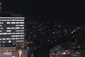 Japan lifts tsunami warning after strong 7.3 magnitude earthquake