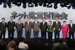 Japan election candidates make final pitches