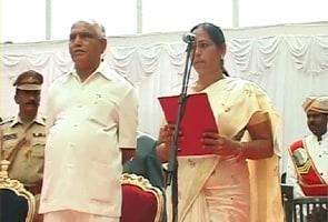 BJP government in Karnataka nears danger level