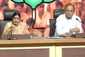 BJP parliamentary party meets to discuss strategy on VVIP chopper scam, Shinde