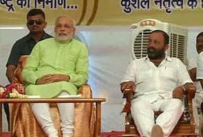 Vitthal Radadiya, the MP who brandished gun at toll booth, joins Narendra Modi's BJP