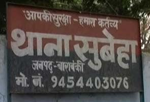Eight-year-old raped in Barabanki, rushed to Lucknow for treatment