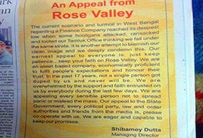 Is Rose Valley Bengal's next big investment fraud?