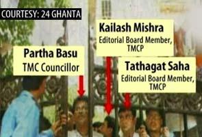 Trinamool Councillor, activists caught on camera at Presidency University gate