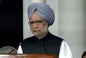 PM's speech at the fourth anniversary of UPA-II government: full text