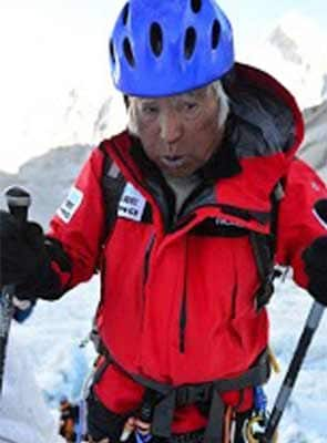 Japan's 80-year-old climber begins ascent of Mount Everest