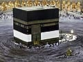 Saudi Arabia cut in Haj quota to hit India's private tour operators