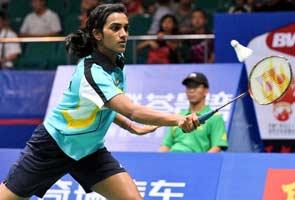विश्व बैडमिंटन चैम्पियनशिप : सेमीफाइनल में पहुंची सिंधु, कांस्य पदक पक्का
