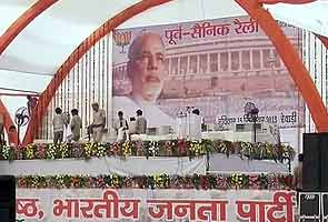 Narendra Modi to address rally in Haryana today, his first as BJP's PM candidate