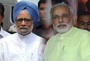 Manmohan Singh and Narendra Modi to share dais at Ahmedabad event