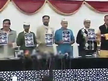 Aam Aadmi Party releases manifesto: Highlights
