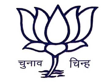 BJP's lotus symbol gets a 'bold' makeover