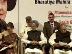 Prime Minister, Sonia Gandhi inaugurate first all-women bank