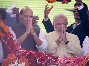 Narendra Modi makes mistake at Mumbai rally