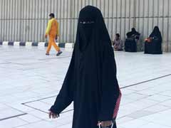 गर्लफ्रेंड से KISS पाने के लिए लड़के ने बुर्का पहनकर किया ऐसा, पहुंच गया जेल, जानें क्या है मामला
