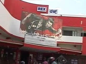 Bangalore, your movie tickets could get much cheaper