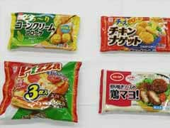 Over 1,000 ill as Japan tainted food scandal widens: report