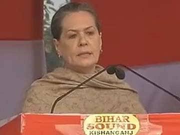 Sonia Gandhi addresses rally on Nitish's turf: highlights