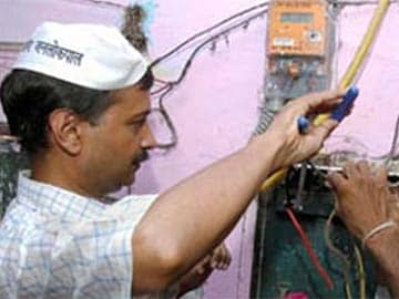 From AAP, a big reward for those who defaulted on electricity bills