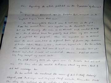 Jailed swami writes letter denying comments on RSS and Narendra Modi