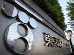 100-tonne radioactive water leak at Fukushima, says operator