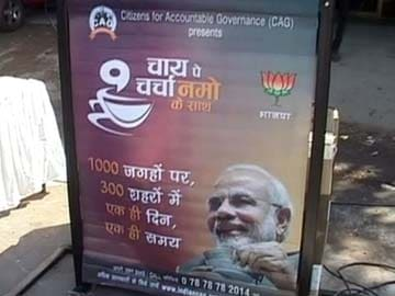 Tea with Narendra Modi at 1000 stalls in 300 cities today