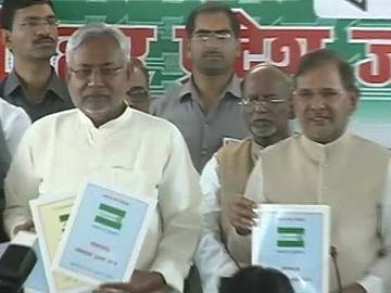 JD(U) releases party manifesto