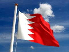 Human Rights Watch slams 'injustice' in Bahrain courts