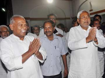 A Trust Vote Tomorrow Turns Into Nitish Kumar vs BJP