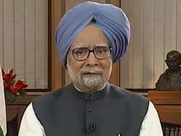 Prime Minister Manmohan Singh's Full Speech