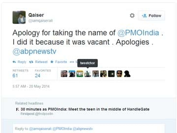 For 30 Minutes, This Teen Was PM On Twitter