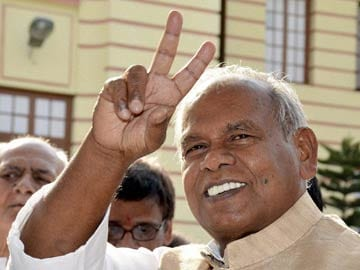 14 New Ministers Inducted Into Jitan Manjhi Cabinet in Bihar