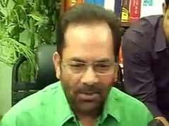 मानहानि का मामला : साबिर अली ने शिकायत वापस ली, मुख्तार अब्बास नकवी बरी