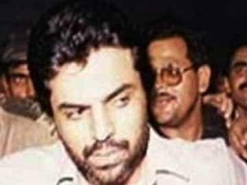 Supreme Court Stays Execution of 1993 Bombay Blasts Convict Yakub Memon