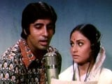 Tell Us Your Favourite Amitabh-Jaya Bachchan Song